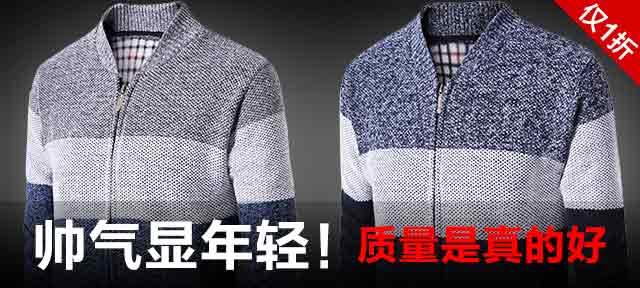 秋冬爆款针织衫,超保暖!不贵,降价后仅售158元!
