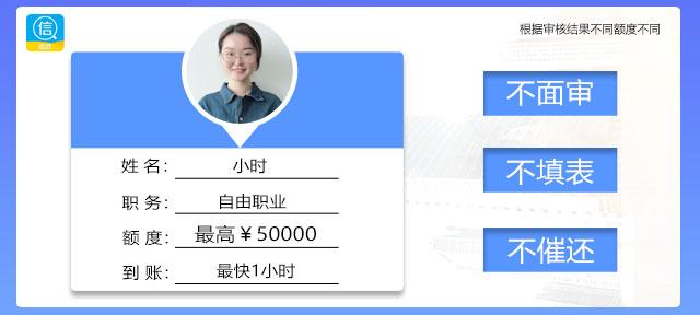 11月21日起,微信能也借钱,放款快,在线申请